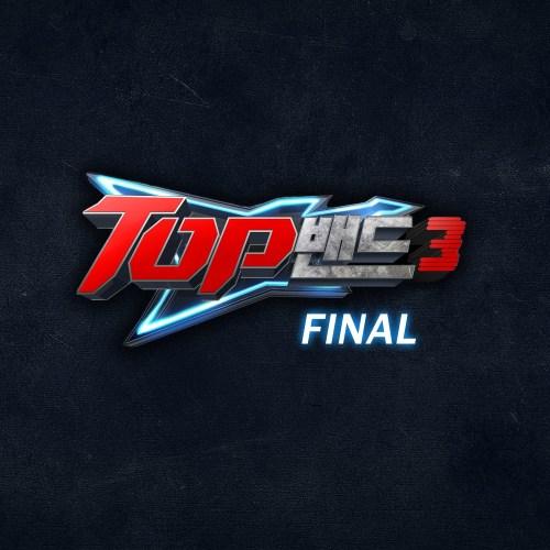 topband3_final