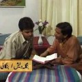 Urdu Contextual Gathering