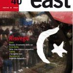 EAST 40