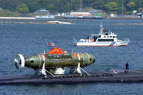 DSRV-Mystic milik US Navy.