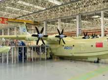 china_amphibious_plane_c54-0-2829-1618_s885x516