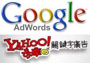 關鍵字廣告陷阱-網路行銷數位學院
