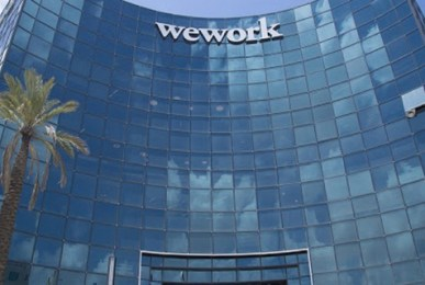 共享經濟正夯,直擊以色列獨角獸Wework的社群創造力 網路行銷數位學院