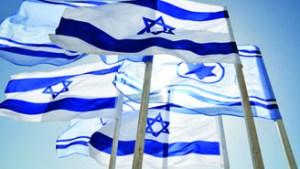israeltop25