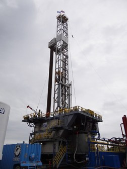 Marcellus Shale Drill Rig, PA. Photo by Ken Skipper , USGS