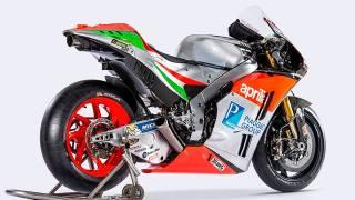 aprilia-rs-gp-motogp-2016