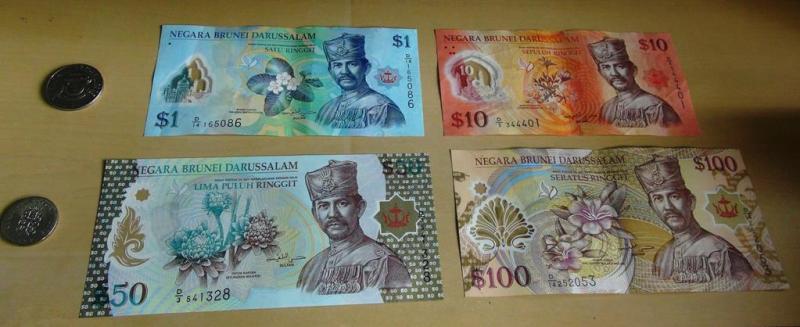 100 Brunei dollar = 433 Danish kroner