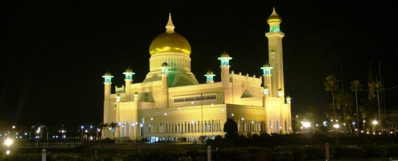 Brunei, bsb, mosque