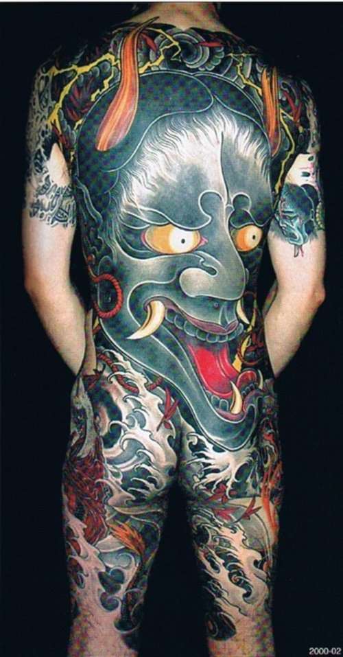 Filip-Leu-Japanese-Suite-Back-Piece