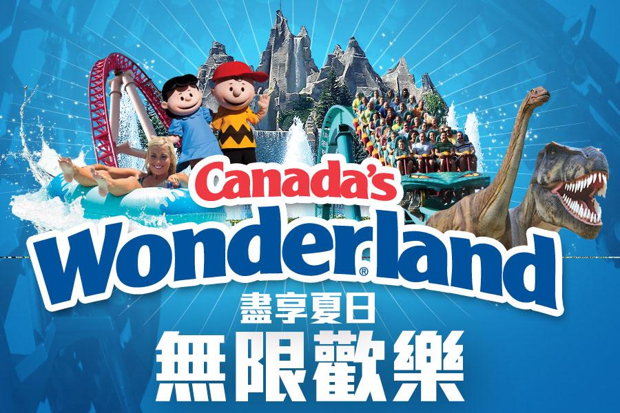 banner_wonderland