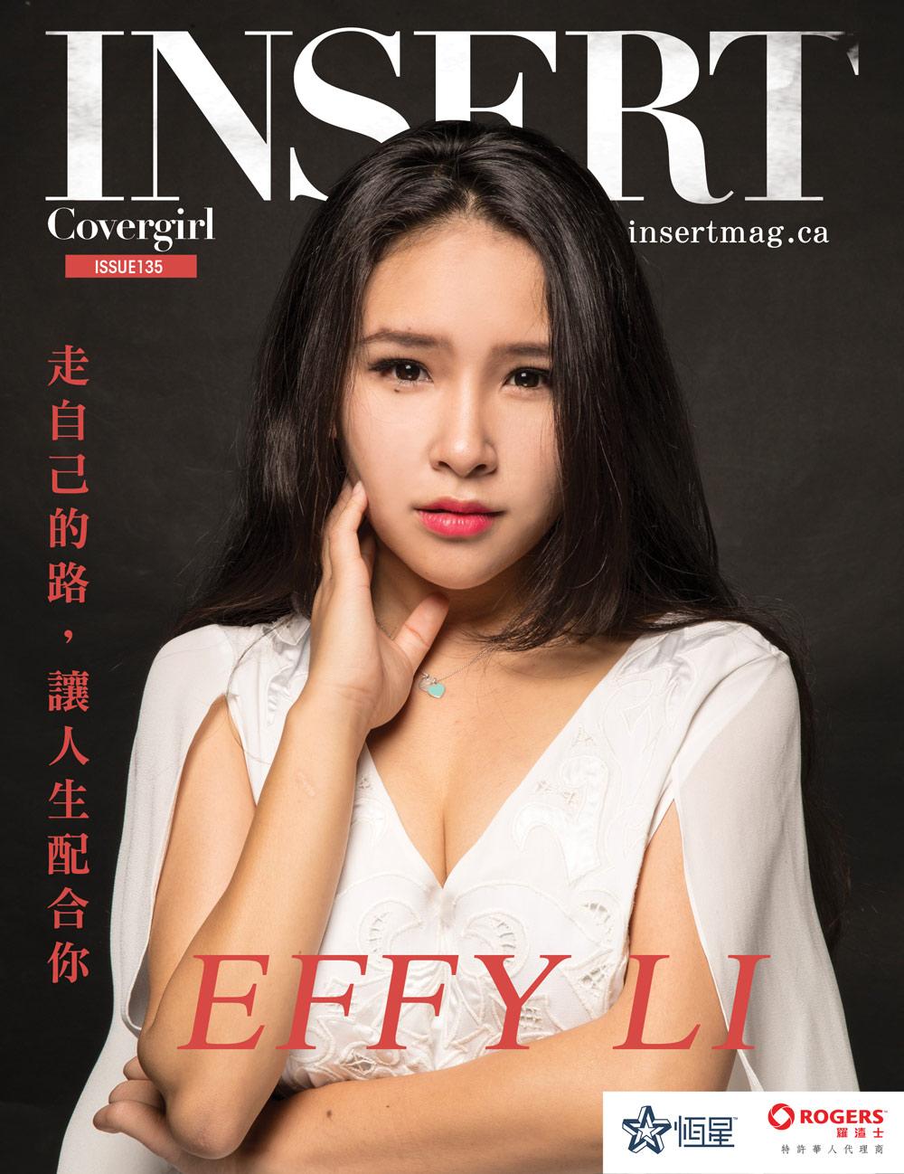 COVER GIRL Effy Li:走自己的路,讓人生配合你!