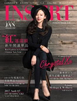 INSERT139_COVER-(1)