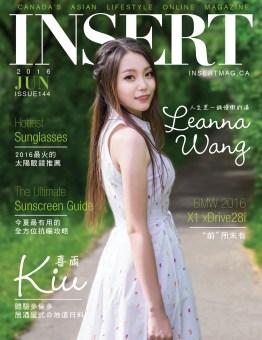 INSERT144_COVER_final