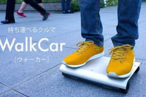 The WalkCar - World's first 'Car in a bag'