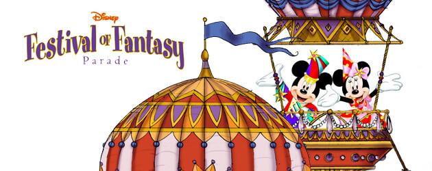 festival-of-fantasy-parade