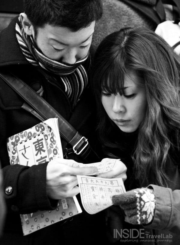 Couple at Asakusa