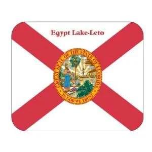 Egypt Lake-Leto Car Insurance