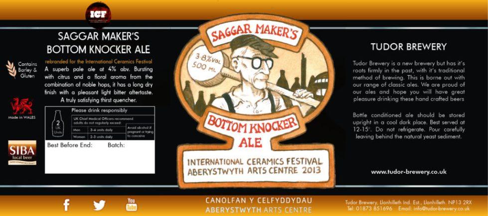 2013 beer logo