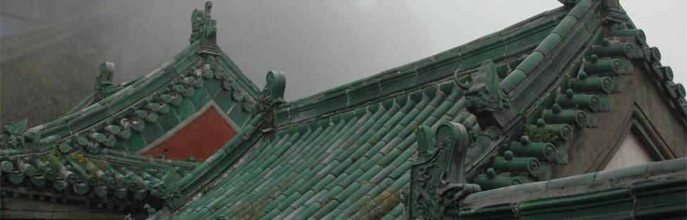 China Trip 2011 – Wudang
