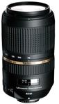 SP 70-300 VC USD Lens