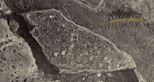 صورة جوية لموقع قلعة هاجمينث