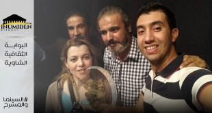 المسرح الجهوي باتنة - مسرحية الحطاب - جائزة العنقود الذهبي