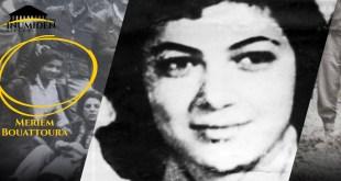 الشهيدة مريم بوعتورة المنطقة التاريخية الأولى