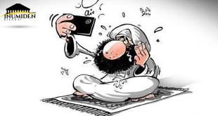 جمعية العلماء المسلمين وأزمة المواطنة