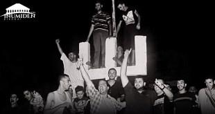 فرحة نشطاء إيغزر نثاقا، بعد إجبارهم السلطة المركزية على إلغاء مشروع مصنع الإسمنت