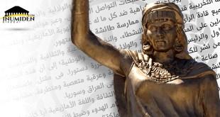 بيان نشطاء إيشاويّن حول قضيّة حرق تمثال الملكة ذايا