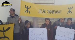 شباب منعة يطالبون بإعادة الغعتبار للأمازيغية - صور : حبيب بوسليت