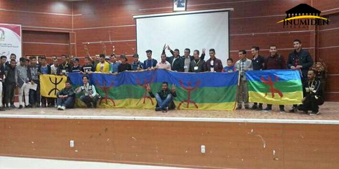 نادي تويزا يحتفل بالربيع الأمازيغي