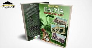 النسخة الأصلية باللغة العربية  صدرت سنة 2017.
