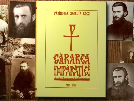 Arsenie Boca – Cararea Imparatiei (carte audio Youtube)
