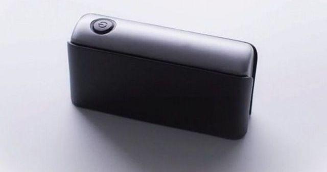 escaner-de-bolsillo