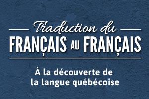 logo-francais-au-francais-quebecois