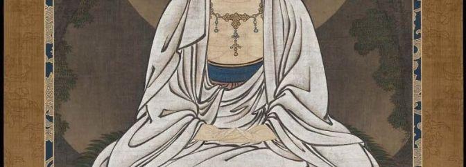 Kano_White-robed_Kannon,_Bodhisattva_of_Compassion