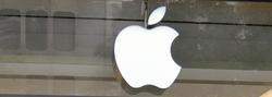 apple-store-artikelbild