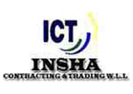ICT Insha
