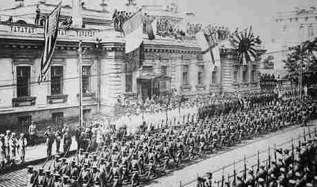 Παρέλαση συμμαχικών στρατευμάτων στο Βλαδιβοστόκ, το 1918