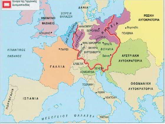 Η Ευρώπη το 1815, μετά το Συνέδριο της Βιέννης