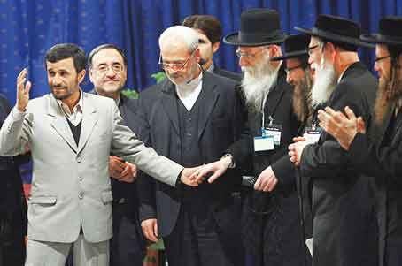 """Ahmadinejad Meeting """"Jews Against Zionism"""" in New York"""