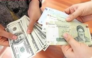 iran-currency-rial-dollar