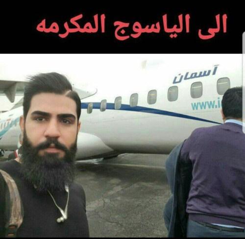 """Last selfie by one of the passengers. """"To Dear Yasooj"""""""