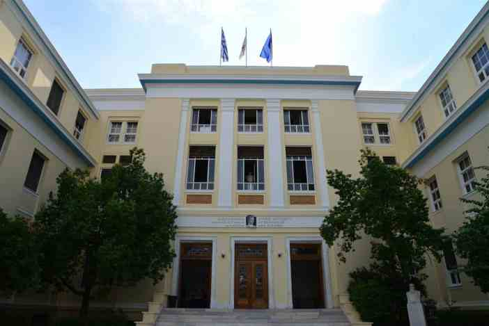 Οικονομικό Πανεπιστήμιο Αθηνών