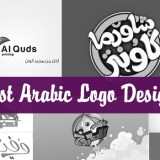 Best-Arabic-Logo-DEsign