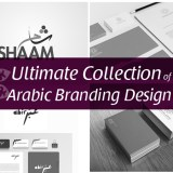 Ultimate-Arabic-Branding-Design