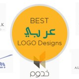 Arabic logo deisgns new