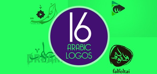 Arabic Logo deisgns best calligraphy logo