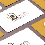 Hajj Umrah Travel Agency Logo Design